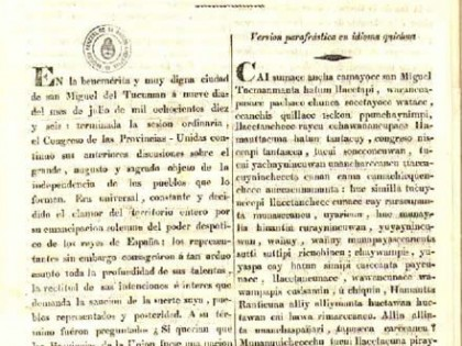 Declaration of Independence, Argentina – July 9, 1816