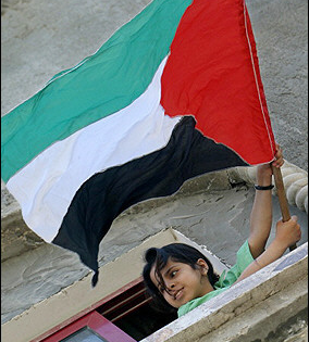 Palestinian Declaration of Independence (1988)